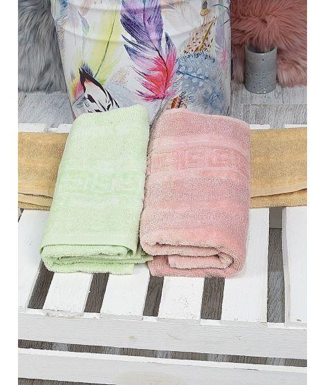Mały ręcznik frotte
